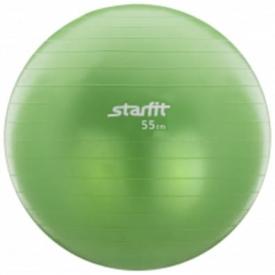 Фитбол 65 см, антивзрыв, зеленый