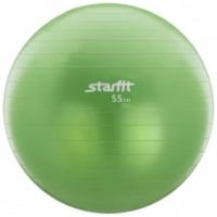 Фитбол 55 см, антивзрыв, зеленый