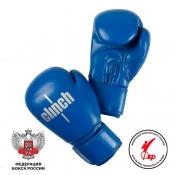 Перчатки боксерские OLIMP plus, кожа, синие, 10oz
