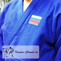 Кимоно дзюдо FIRUZ , синее