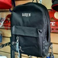 Рюкзак молодёжный «Балдеж»