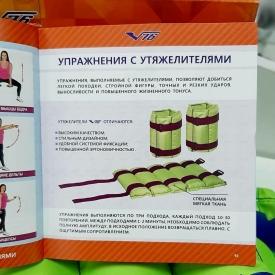 Утяжелители Стандарт 1 кг
